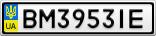 Номерной знак - BM3953IE
