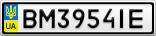 Номерной знак - BM3954IE