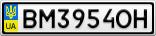 Номерной знак - BM3954OH