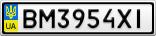 Номерной знак - BM3954XI