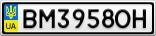 Номерной знак - BM3958OH
