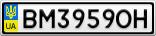 Номерной знак - BM3959OH