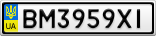 Номерной знак - BM3959XI