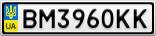 Номерной знак - BM3960KK