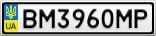 Номерной знак - BM3960MP