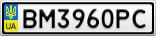 Номерной знак - BM3960PC
