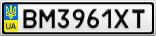 Номерной знак - BM3961XT