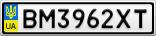 Номерной знак - BM3962XT