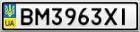Номерной знак - BM3963XI