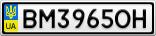 Номерной знак - BM3965OH