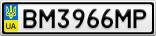 Номерной знак - BM3966MP