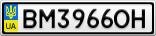 Номерной знак - BM3966OH