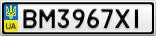 Номерной знак - BM3967XI