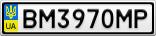 Номерной знак - BM3970MP
