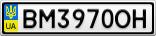 Номерной знак - BM3970OH