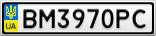 Номерной знак - BM3970PC