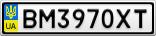 Номерной знак - BM3970XT