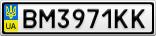 Номерной знак - BM3971KK