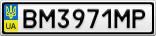 Номерной знак - BM3971MP