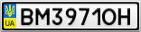 Номерной знак - BM3971OH