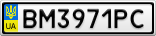 Номерной знак - BM3971PC
