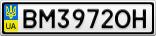 Номерной знак - BM3972OH