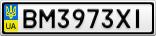 Номерной знак - BM3973XI