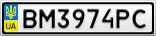 Номерной знак - BM3974PC