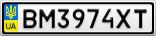 Номерной знак - BM3974XT