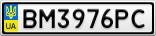 Номерной знак - BM3976PC