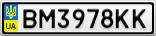 Номерной знак - BM3978KK