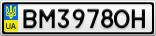 Номерной знак - BM3978OH
