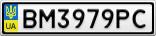 Номерной знак - BM3979PC