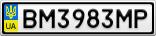 Номерной знак - BM3983MP