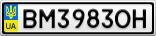 Номерной знак - BM3983OH