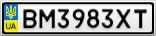 Номерной знак - BM3983XT