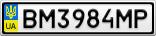 Номерной знак - BM3984MP