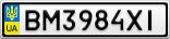 Номерной знак - BM3984XI