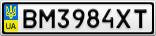 Номерной знак - BM3984XT