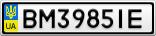 Номерной знак - BM3985IE
