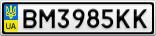 Номерной знак - BM3985KK