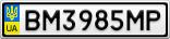 Номерной знак - BM3985MP