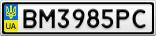Номерной знак - BM3985PC