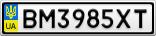Номерной знак - BM3985XT