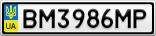 Номерной знак - BM3986MP