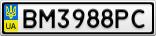Номерной знак - BM3988PC