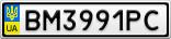 Номерной знак - BM3991PC