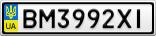 Номерной знак - BM3992XI