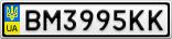 Номерной знак - BM3995KK