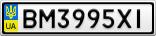 Номерной знак - BM3995XI